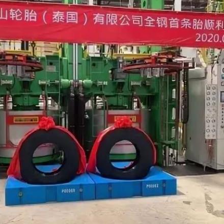 Prinx Chengshan создала шину с максимальной европейской маркировкой